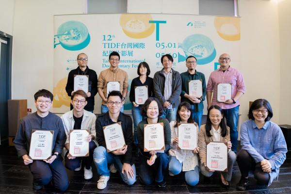 2020 TIDF入圍記者會
