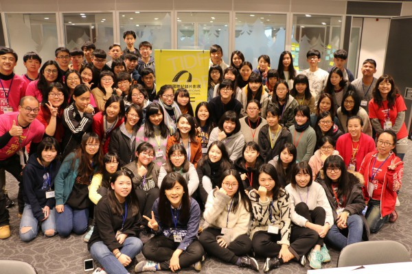 01.31-02.03 青少年評審培訓營 Next Generation Award Panel Training