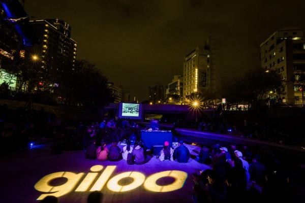 giloo X TIDF紀錄電音派對@柳川藍帶水岸,DJ Point