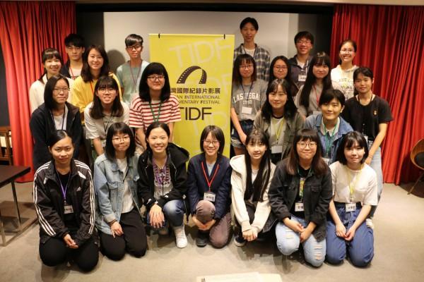 04.13-04.15 青少年評審團評片 Next Generation Award Jury Meeting
