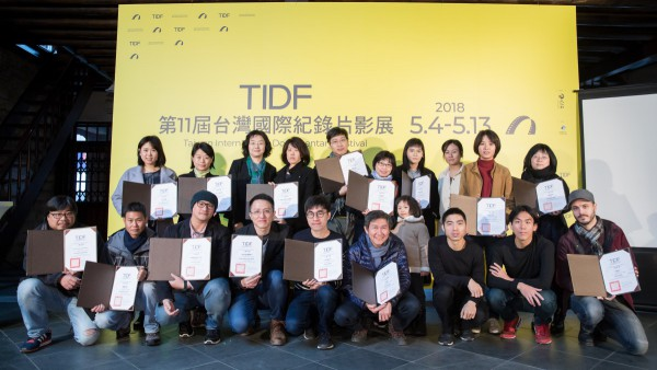 記者會Press Conference