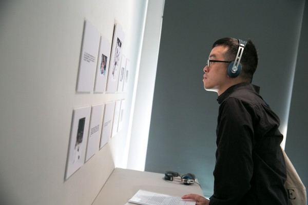 展覽:電影耳 :記錄聲音 /聲音紀錄 Exhibition│ KINO-EAR: Audio Document / Audio Documentary