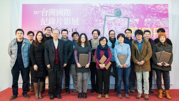 競賽入圍公布記者會 Press Conference of nomination announcement for 10th TIDF competitions 2015.02.24 @ Taipei NGO House 臺北市非政府組織會館