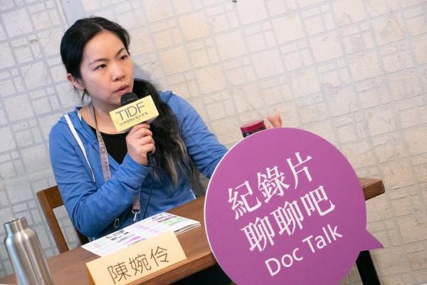 紀錄片聊聊吧:TIDF的選片策略@邊譜,TIDF國際聯絡陳婉伶