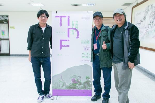 TIDF台中巡迴《全身小說家》映後座談
