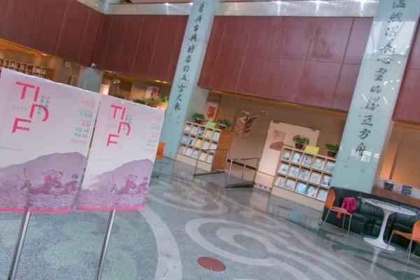 TIDF彰化巡迴放映@彰化縣立圖書館