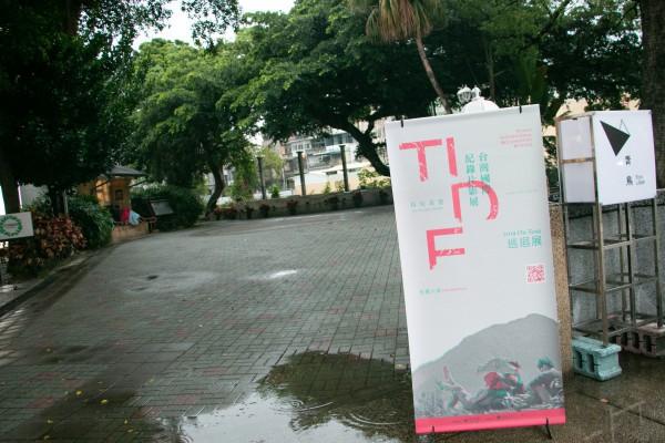 咖啡時光:《台灣切片:陳耀圻1963-1966學生作品》@南國青鳥書店