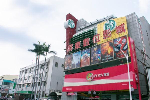 TIDF屏東巡迴放映@中影屏東影城