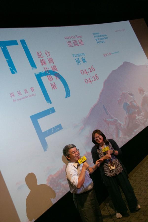 TIDF屏東巡迴《借問阿嬤》映後分享