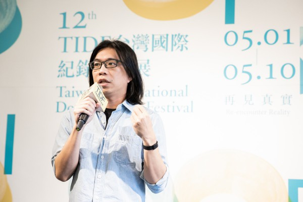 台灣國際紀錄片影展(TIDF)策展人林木材致詞