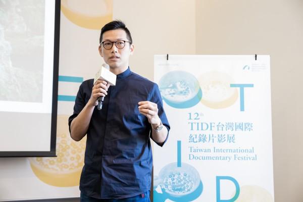 TIDF國際競賽初選委員代表鄧兆旻致詞