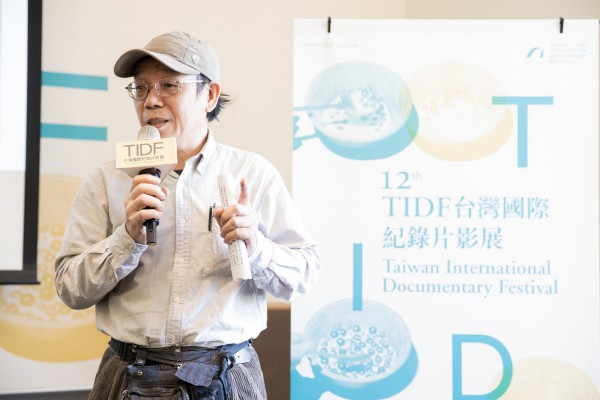 TIDF台灣競賽初選委員代表李泳泉致詞