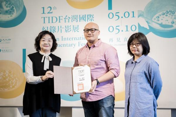 《一念》導演陳志漢獲頒TIDF入圍證書