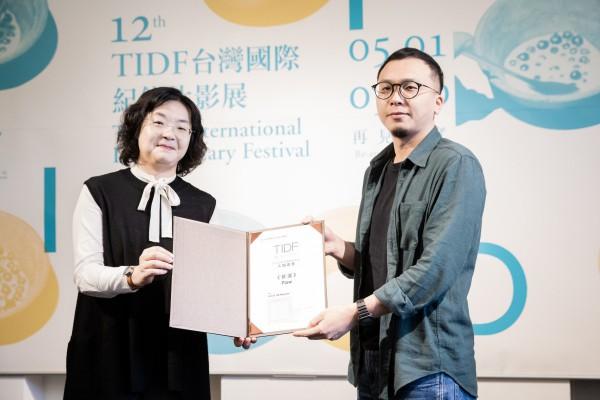 《伏流》導演蘇明彥獲頒TIDF入圍證書