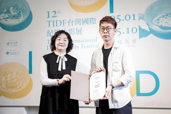 《共生流浪》導演李亦軒獲頒TIDF入圍證書