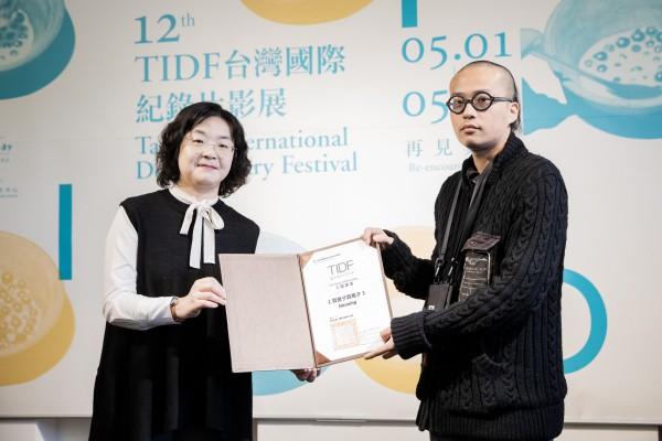《買房子賣房子》導演林謙勇獲頒TIDF入圍證書