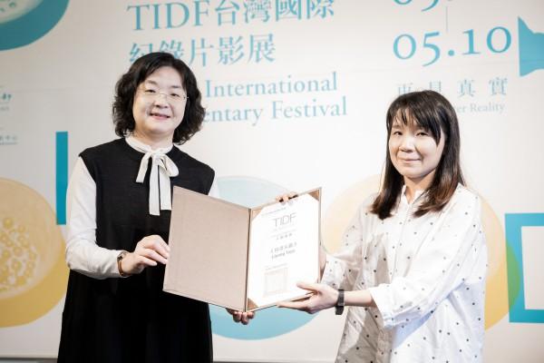 《拉流斗霸》、《開水喇嘛》、《潰爛 癒合 掩藏》公視製作代表獲頒TIDF入圍證書
