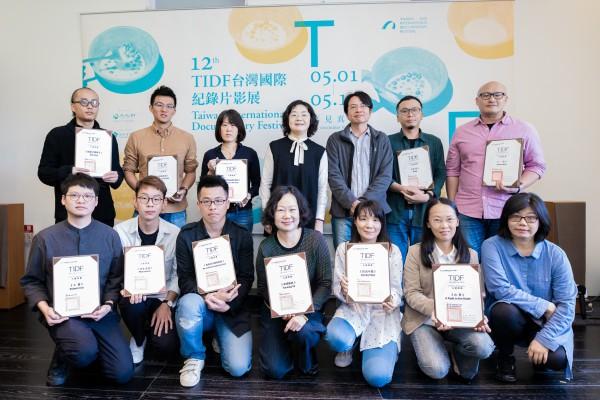 TIDF台灣競賽入圍導演與文化部影視局局長合影