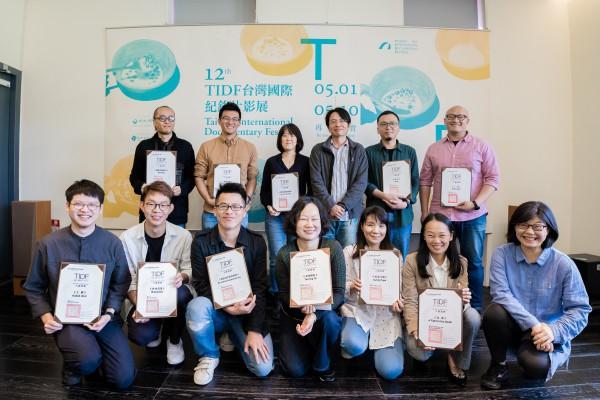 TIDF台灣競賽入圍導演合影