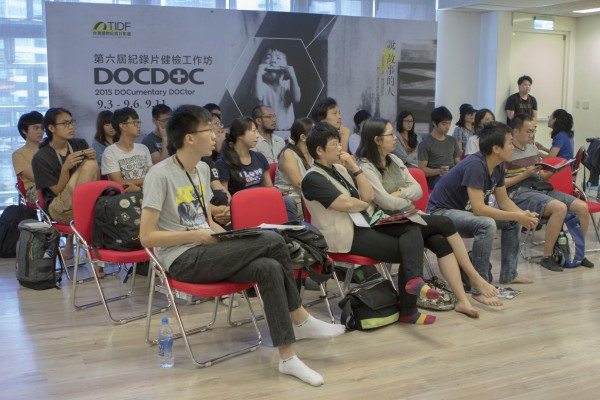 DOC DOC紀錄片健檢工作坊 DOCumentary DOCtor Workshop2015.09.03-09.06 @ Fuzhoung 15 府中15