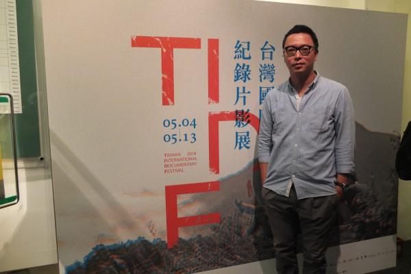 沈可尚《時光中》導演SHEN Ko-shang, director of Moment within Time