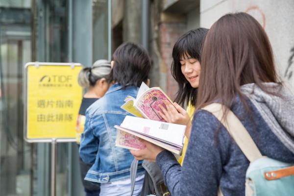 光點華山電影館 SPOT Huashan
