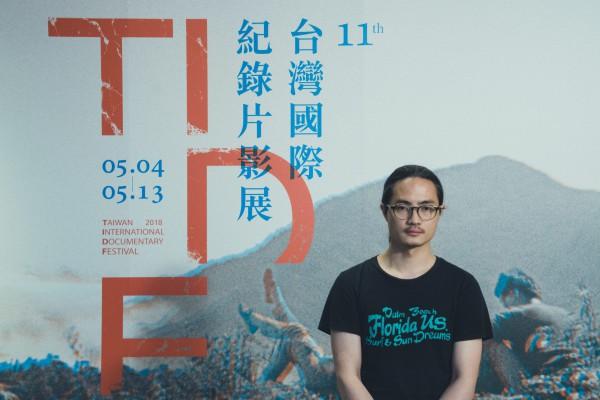 蕭瀟,《團魚岩》導演XIAO Xiao, director of Turtle Rock