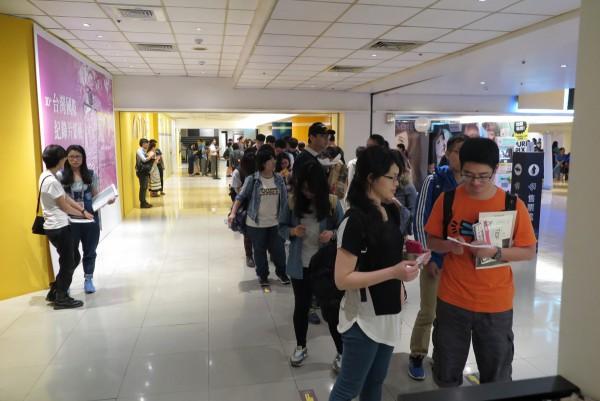 台北新光影城 Shin Kong Cineplex