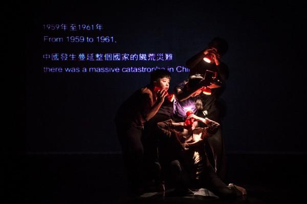 回憶:飢餓劇場 Memory: Hunger 2016.05.07&05.11 @Hall M3, Huashan 1914 Creative Park 華山拱廳