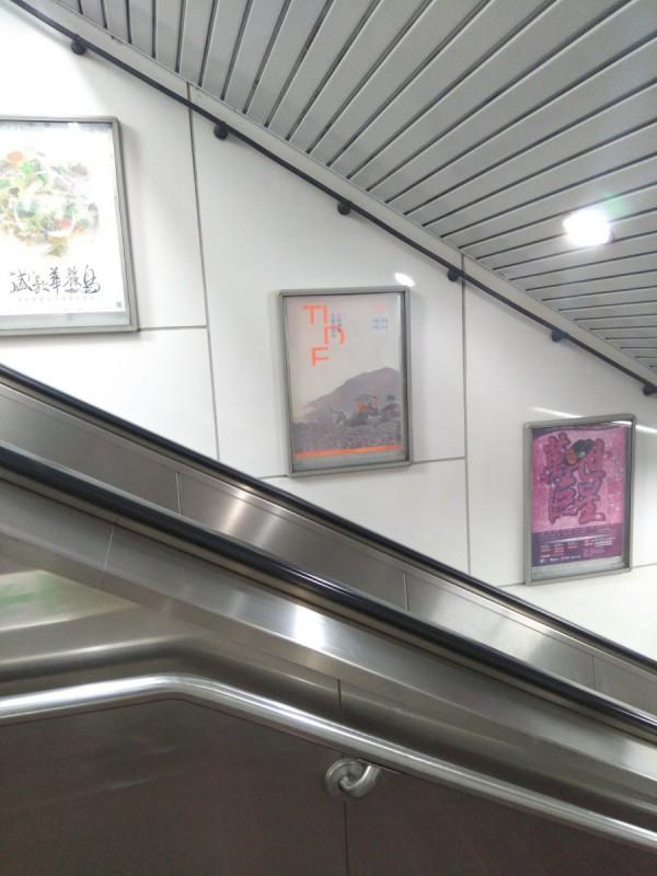 捷運文化海報框(tidf城市躲迷藏系列)