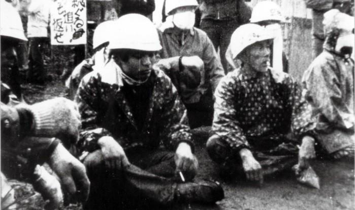 Sanrizuka Three Day War