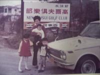 台北爸爸,紐約媽媽(未完成)