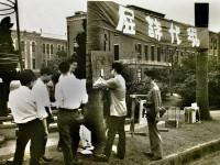 現代詩展/1966