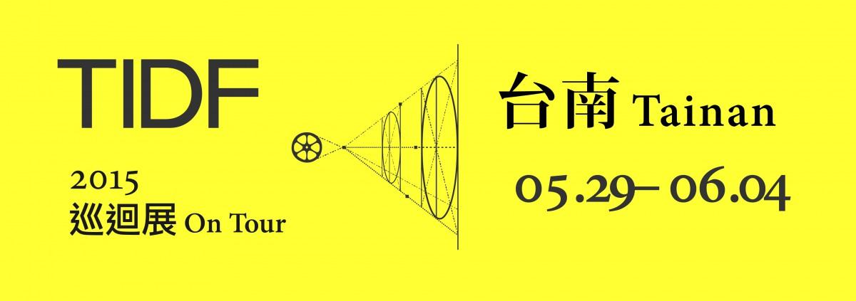 tn-tidf_01.jpg
