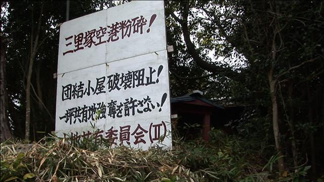 huo_zai_san_li_zhong_2.jpg_de_fu_ben_.jpg