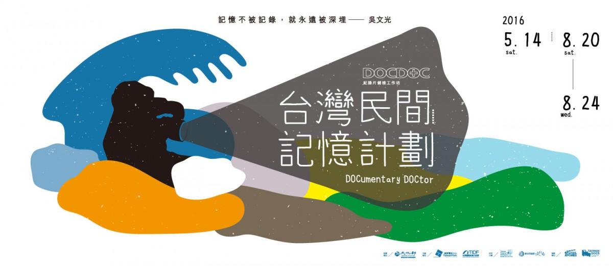 docdoc_guan_wang_.jpg