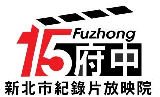 fu_zhong_15logo.jpg