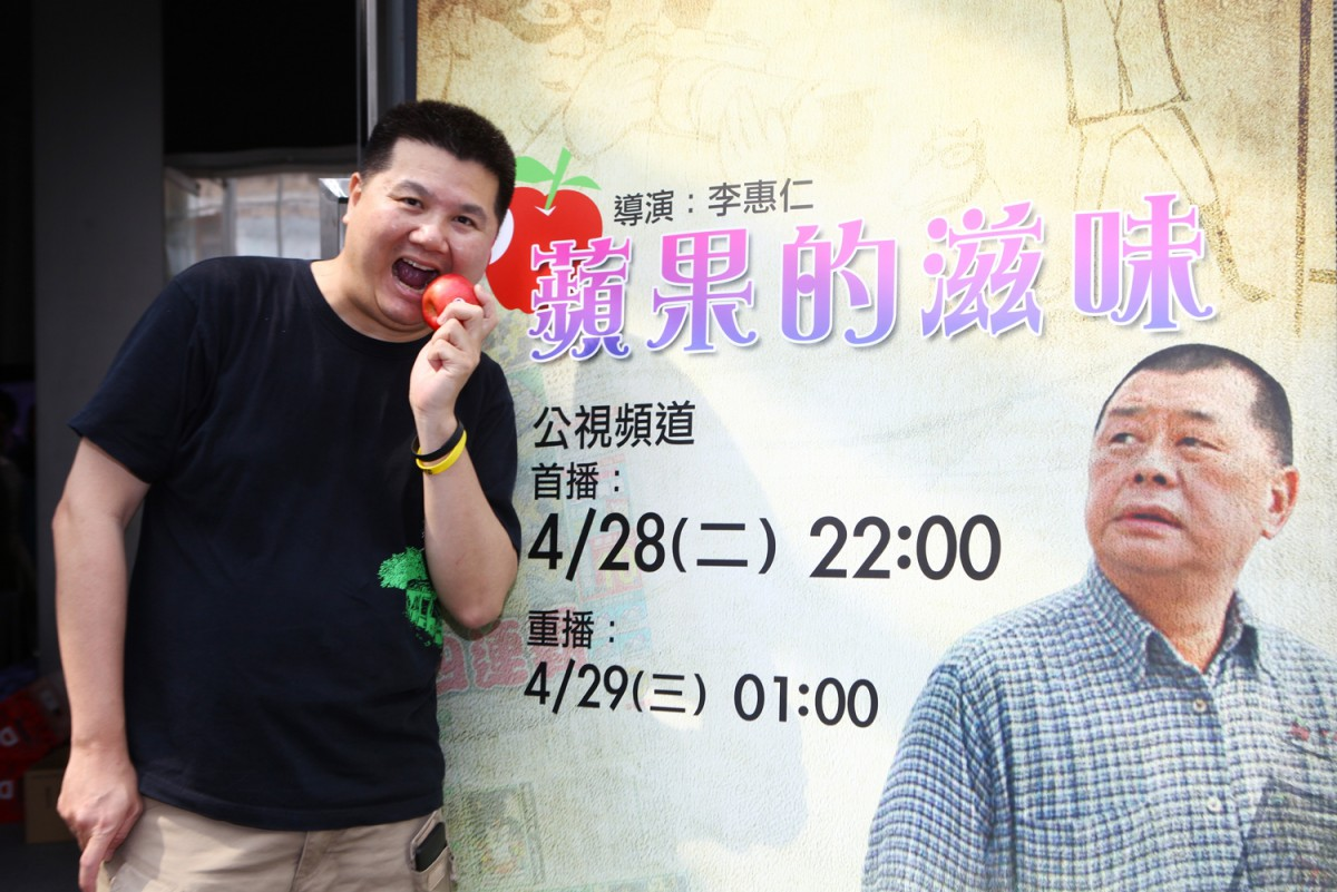 pin_guo_de_zi_wei_-dao_yan_li_hui_ren_.jpg