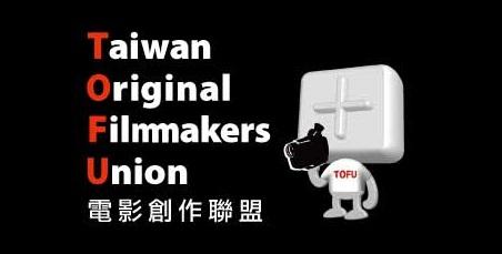 tofu_logo.jpg