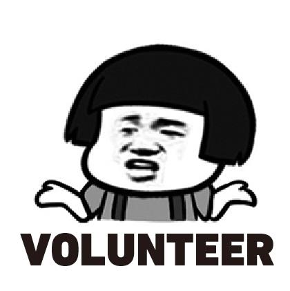 volunteer_1.jpg