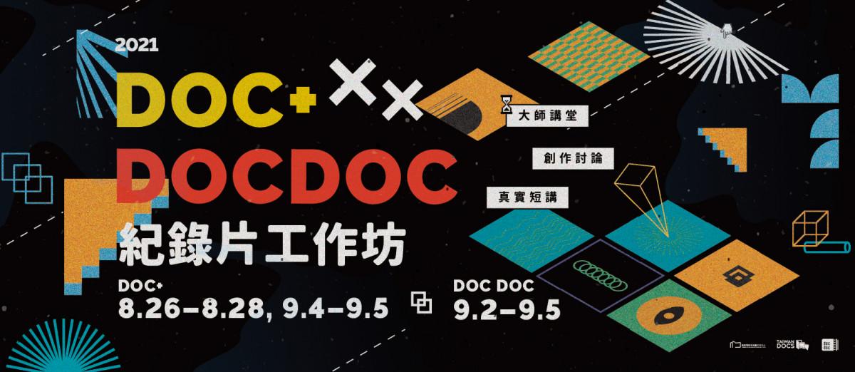 2021_docdoc_bn_all_guan_wang_banner_760-330.jpeg