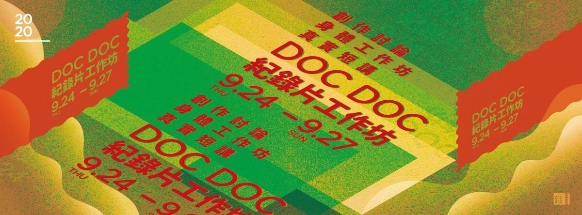 no11_docdoc-01_1_1.jpg