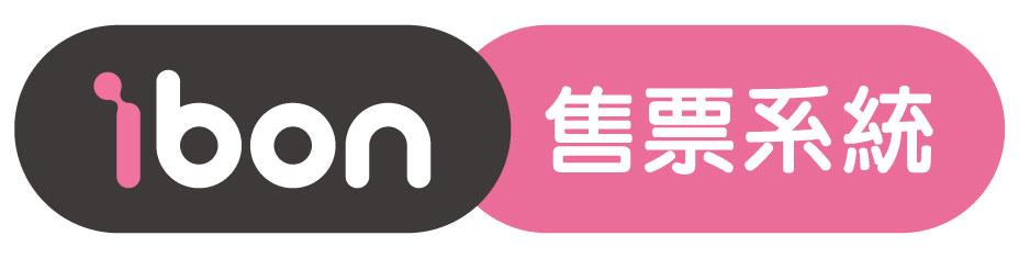 10310_ibon-logo_shou_piao_xi_tong_.jpg