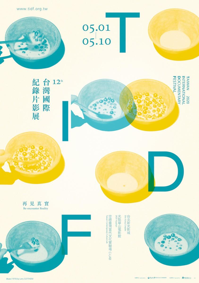 2020_tidf-poster_final-01.jpg