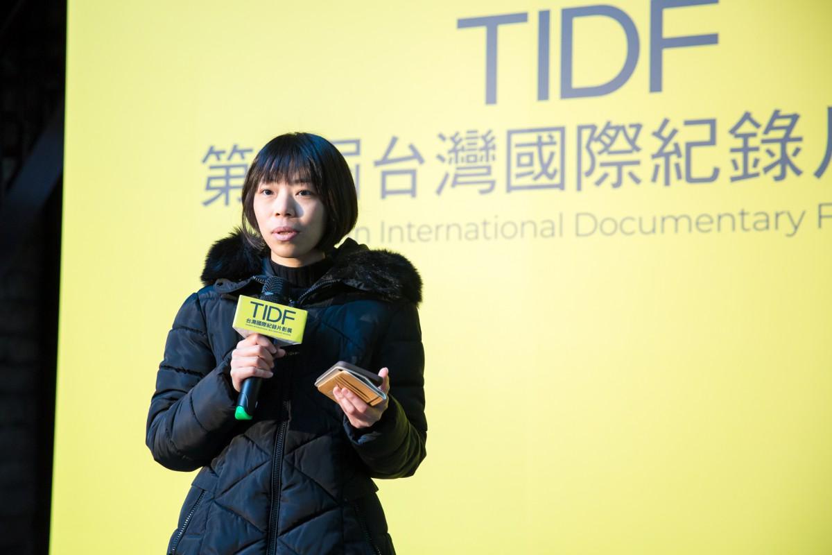 di_shi_yi_jie_tidftai_wan_jing_sai_chu_xuan_wei_yuan_dai_biao_hu_mu_qing_.jpg