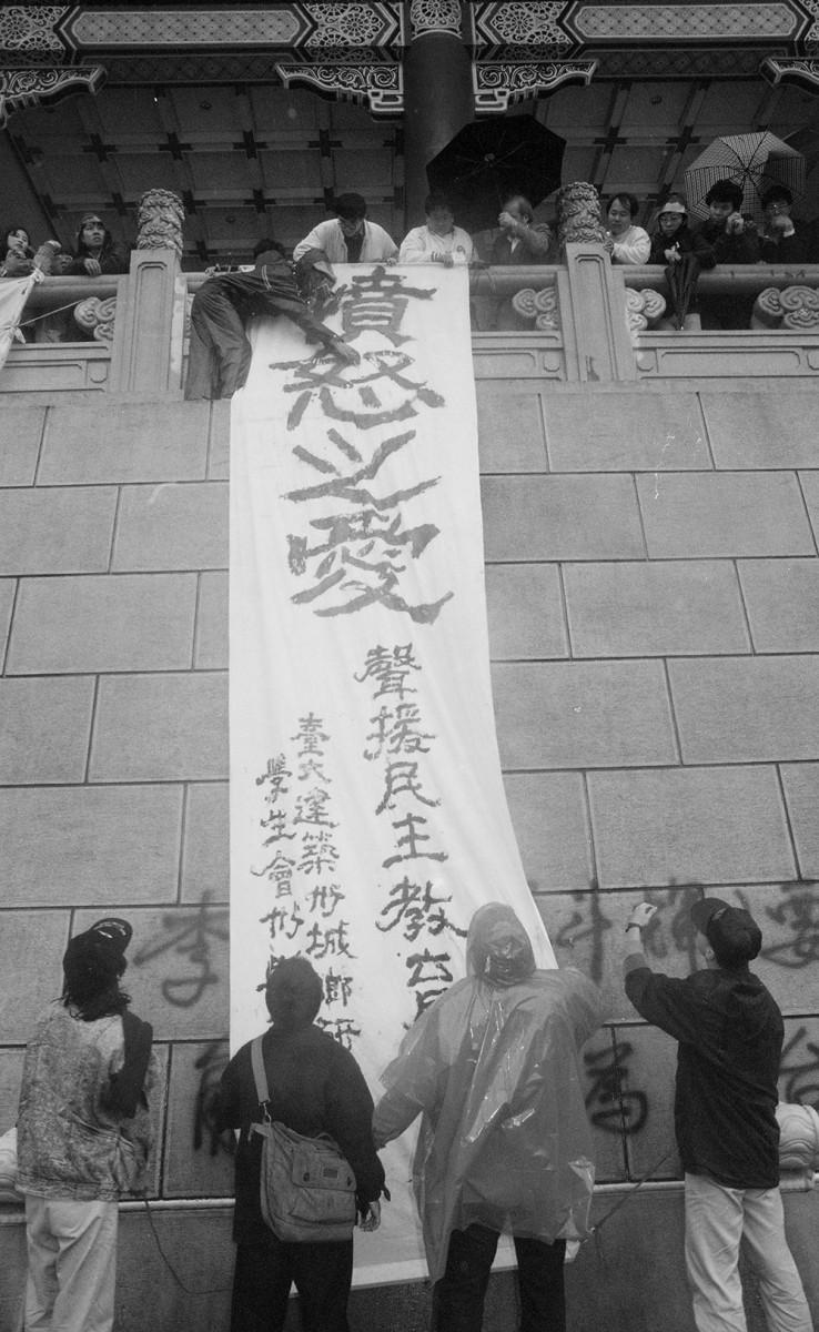 f_01_fen_nu_zhi_ai_.jpg