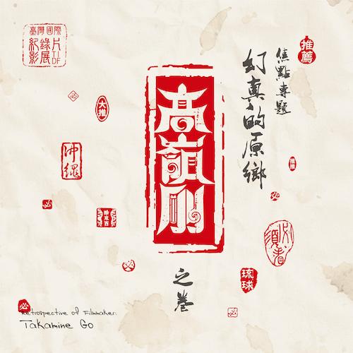 gao_ling_gang_0.jpg