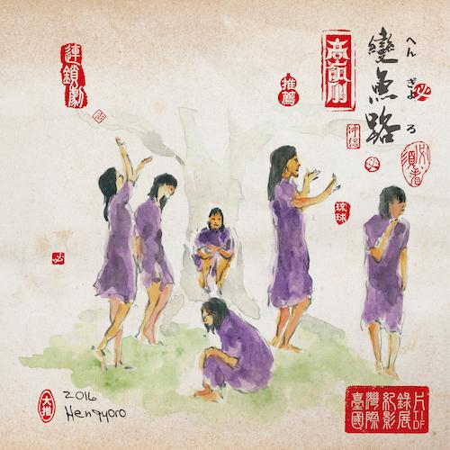 gao_ling_gang_2.jpg
