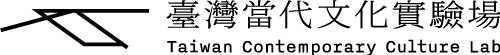 tai_wan_dang_dai_wen_hua_shi_yan_chang_c-lab-logo.png