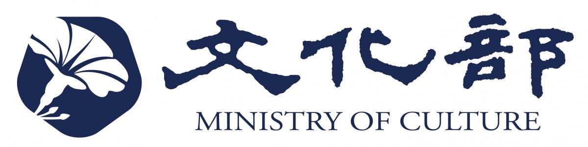 wen_hua_bu_logo-heng_.jpg